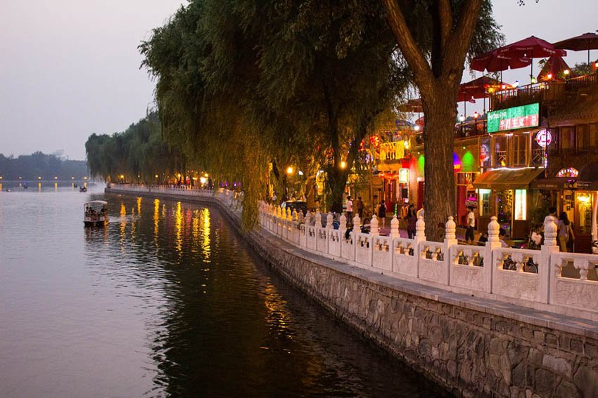 Озеро Хоухай в Пекине, Китай