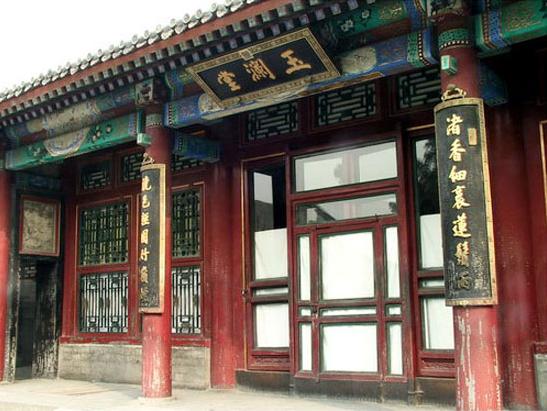 """Юйланьтан (""""Павильон орхидей""""), Китай, Ихэюань"""