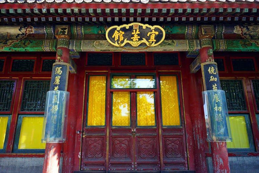 """Лэшоутаун (""""Зал благодеяния и долголетия"""") - Китай, Ихэюань"""