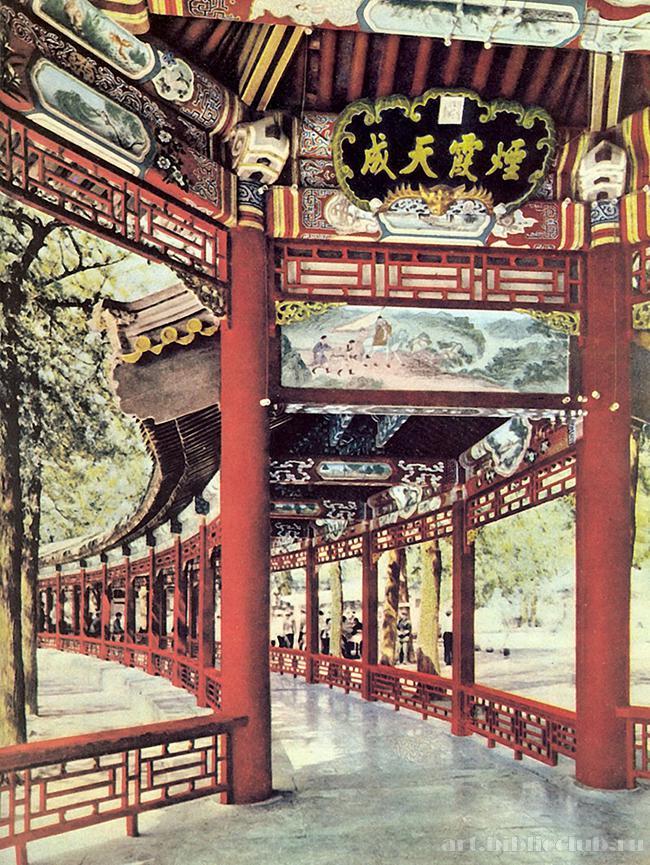 """Чанлан (""""Длинная галерея"""") - Китай, Ихэюань"""