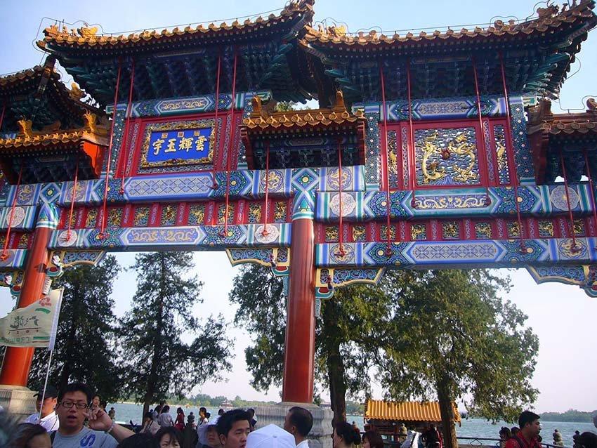 """Пайюньмэнь (""""Арка заоблачных высей"""") - Китай, Ихэюань"""