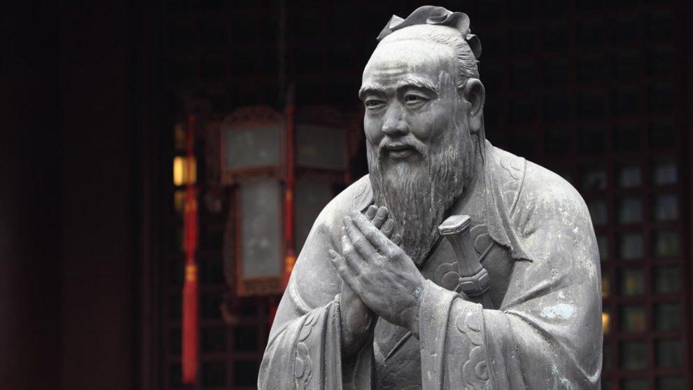 Конфуцианство - что это? 25 интересных фактов