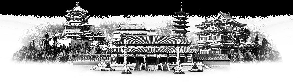 Удивительный мир Китая