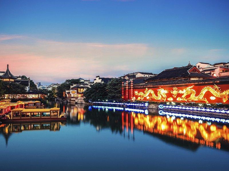 Нанкин, город в Китае