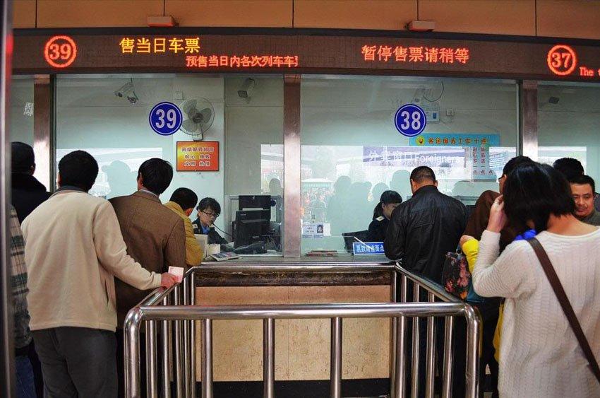 Покупка билета на поезд в Китае