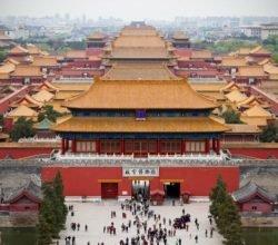 Запретный город в Пекине - сон, ставший явью