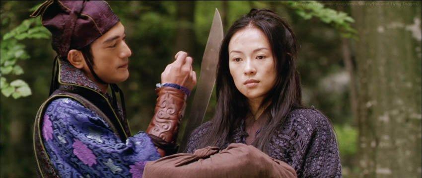 Дом летающих кинжалов - фильм Китай