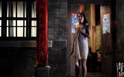 Лучшие китайские фильмы ужасов