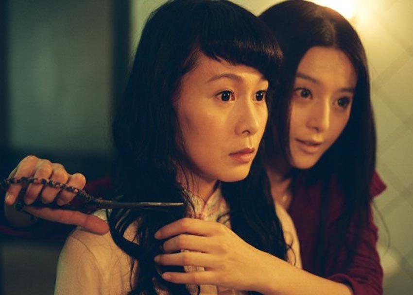 Брак (2007) - фильм ужасов Китай