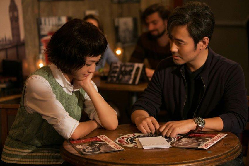 Книга любви - фильм Китай