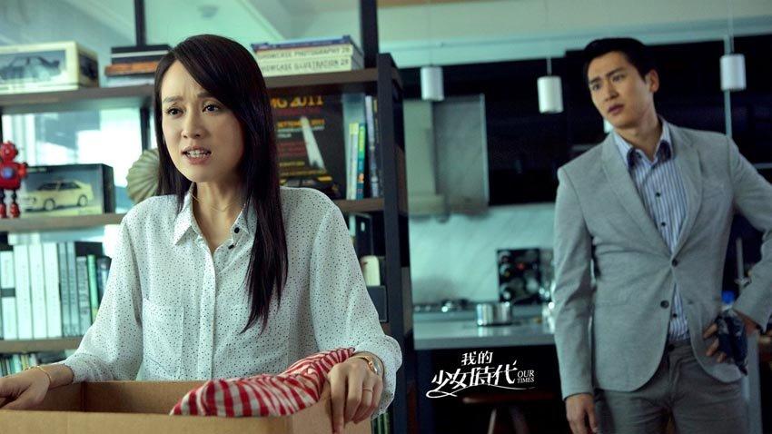 Наше время - фильм Китай