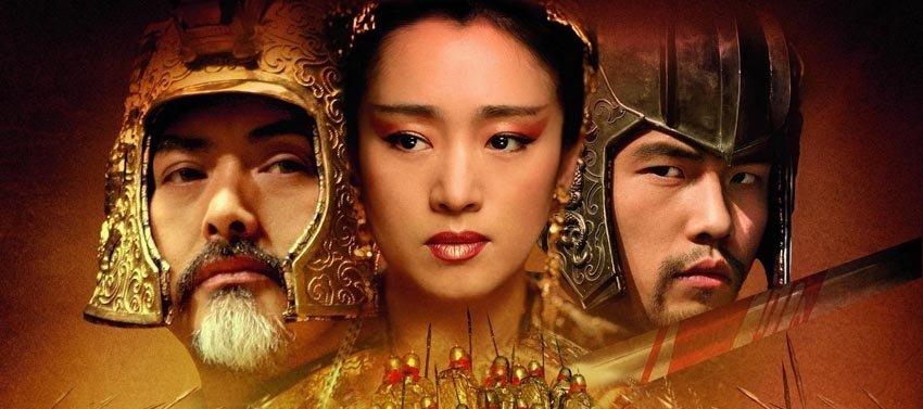 Проклятие золотого цветка - фильм Китай