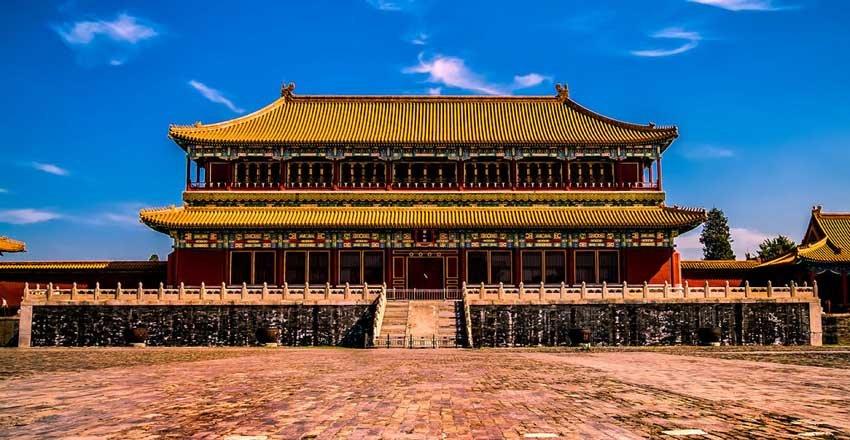 Запретный город в Пекине Китай