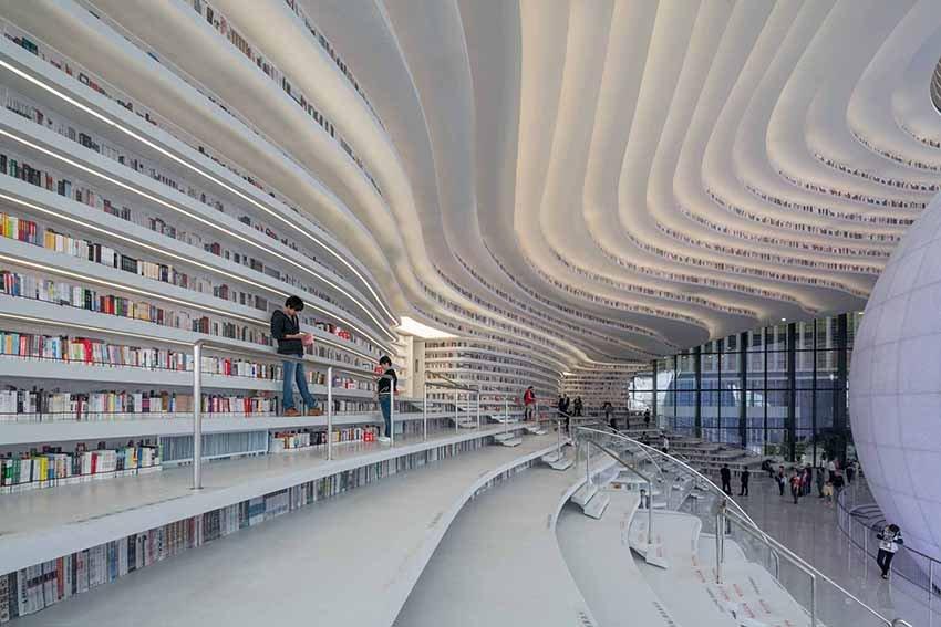 Национальная библиотека в Тяньцзине