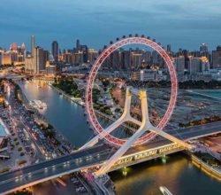 Тяньцзинь – город, в котором есть все!