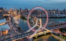 Город Тянцзинь Китай