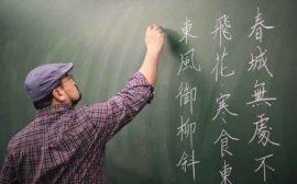 Китайская грамматика