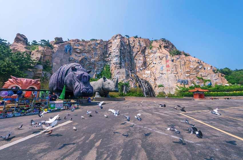 Парк Сафари в Вэйхай, Китай