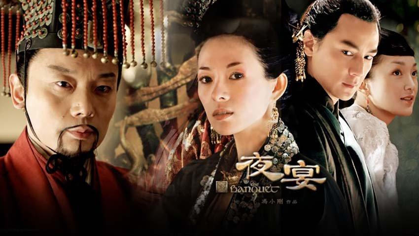 Убить императора (2006) китайский фильм