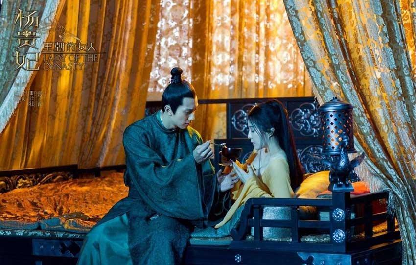 Ян Гуй Фэй (2015) китайский фильм