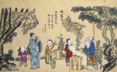 Сколько было китайских династий