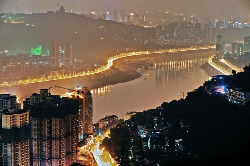 Города центрального подчинения в Китае -Чунцин