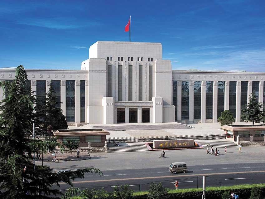 Достопримечательности Ланьчжоу - музей провинции Ганьсу