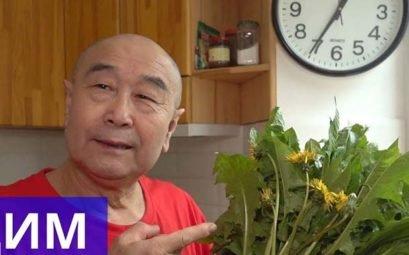 Зачем китайцы собирают и едят одуванчики