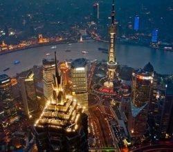 Сколько в Китае городов центрального подчинения
