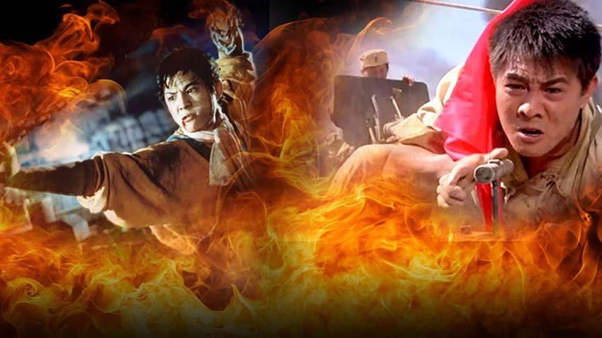 Рожденный защищать 1986 г. фильм Китай
