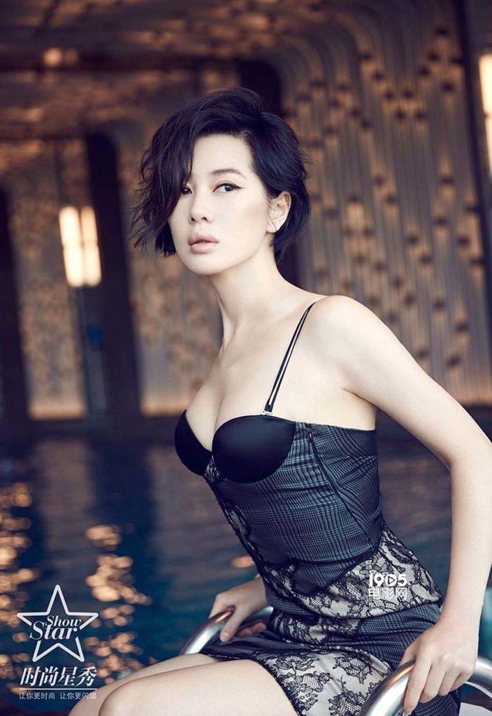 Ю Нан - китайская актриса