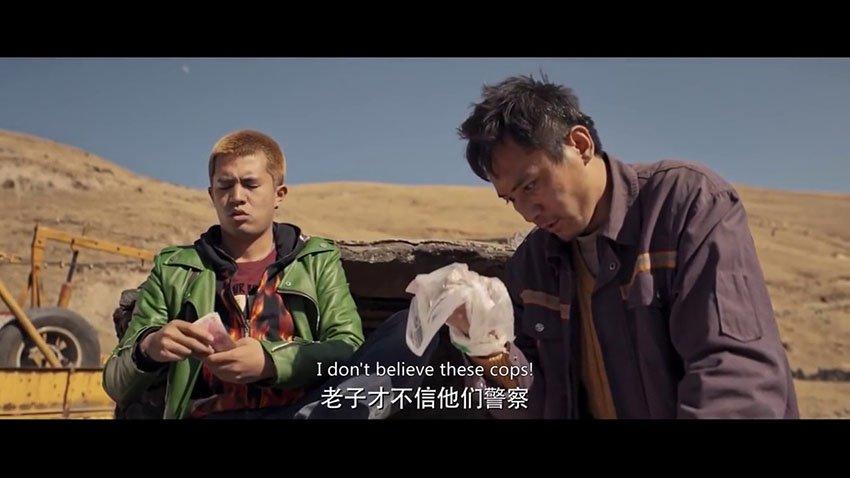 «Петух и бык» - фильм 2016, Китай