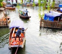 Природные ресурсы провинции Цзянсу