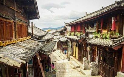 11 древних городов Китая